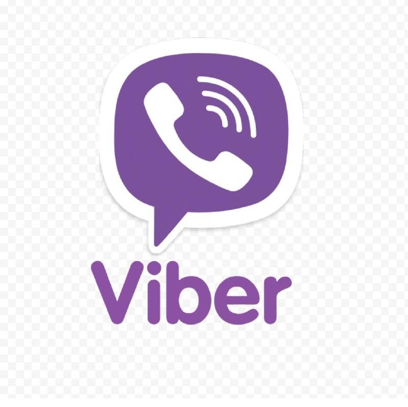 Viber ТХ СибРегионТурс +79148950764, + Одноразовые товары для отелей